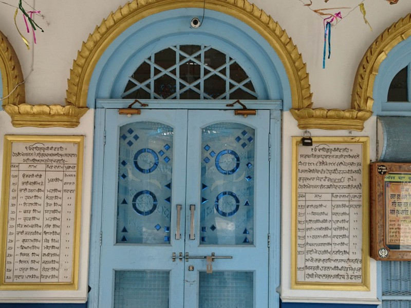 Main Hall Door