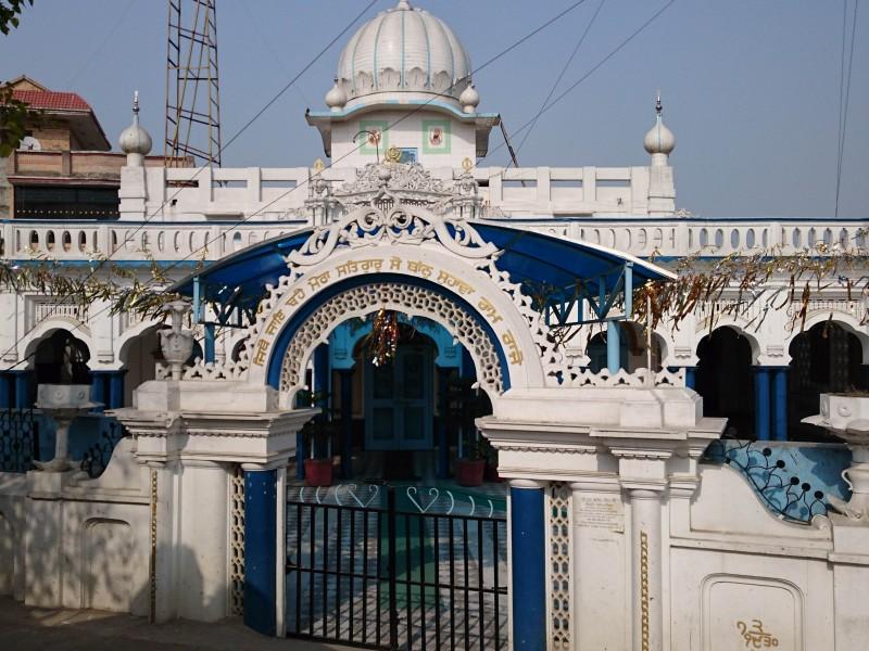 Vadda Gurudwara Sahib