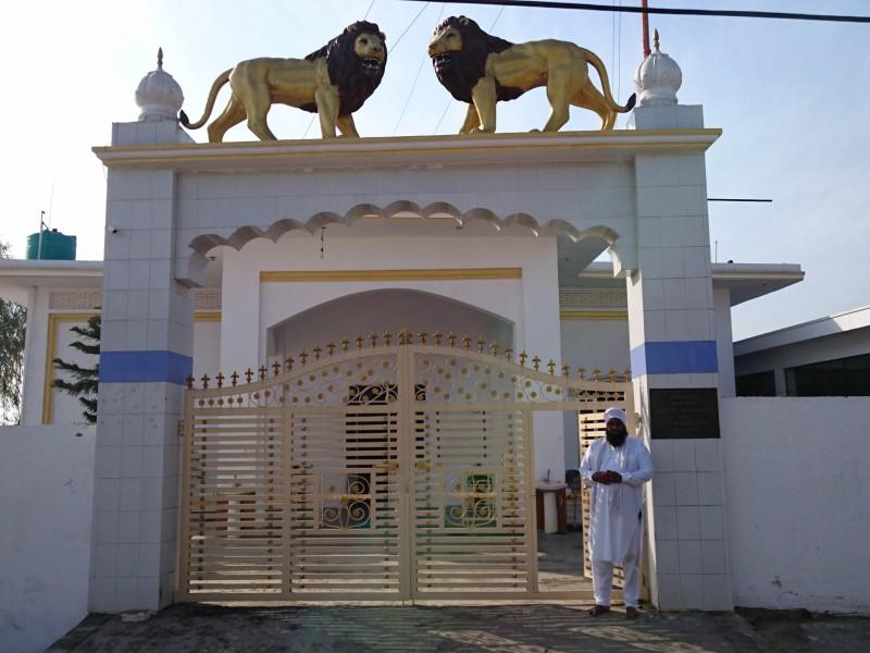 Gurudwara Sangat Sahib