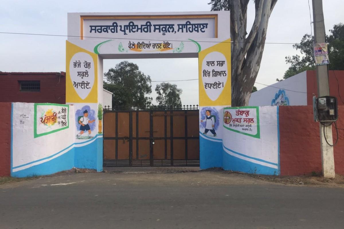 Sahabana Primary School