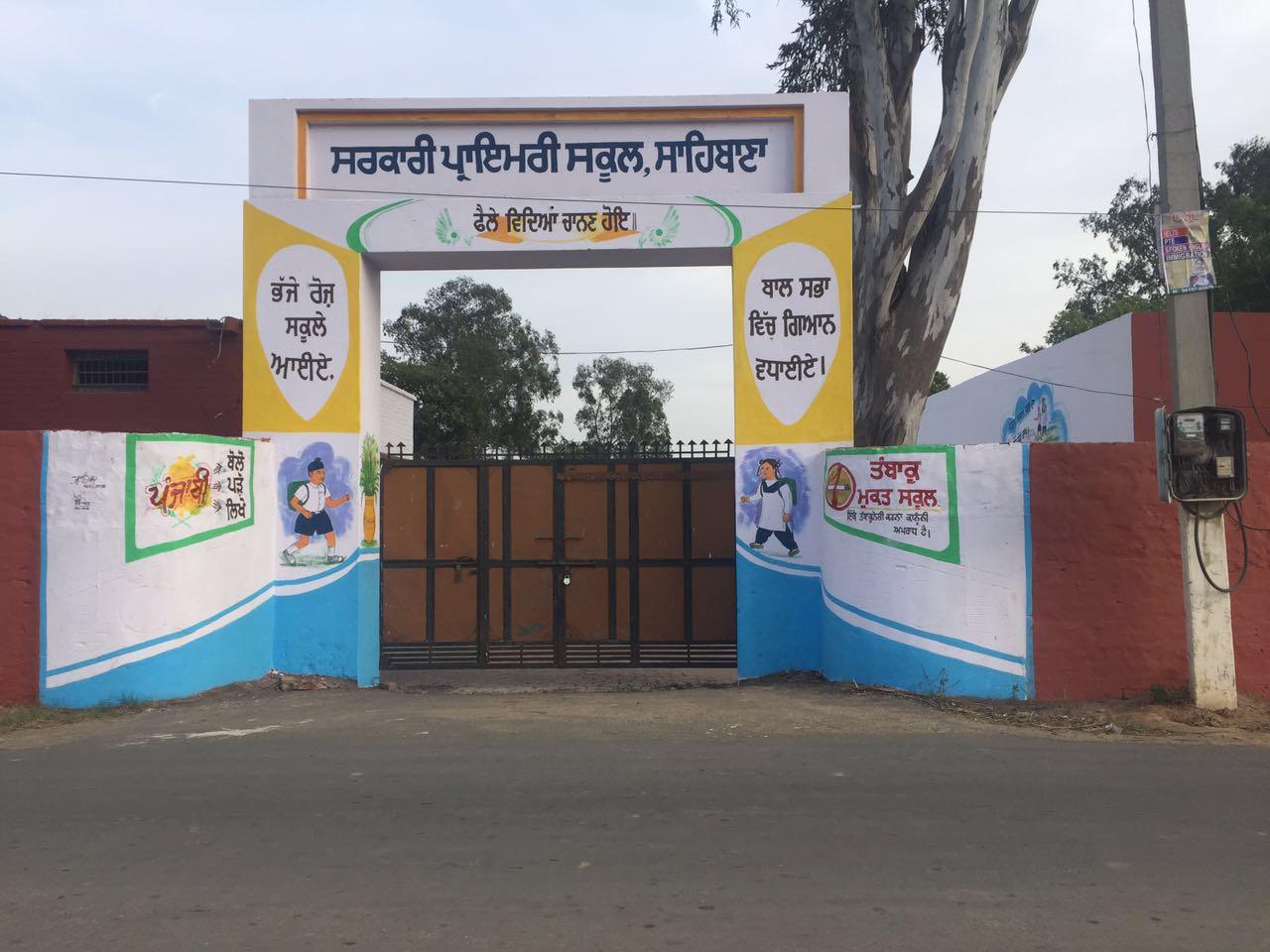 School 2016